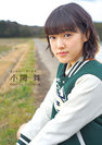 小関舞:Greeting-Photobook-