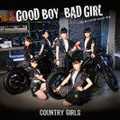 カントリー・ガールズ:Good Boy Bad Girl/ピーナッツバタージェリーラブ