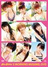 モーニング娘。:アロハロ!5 モーニング娘。DVD