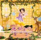 月島きらり starring 久住小春(モーニング娘。):シングルV「パパンケーキ」