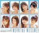 モーニング娘。:アロハロ!4 モーニング娘。Blu-ray Disc