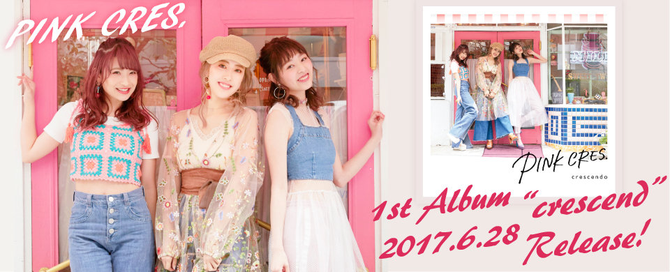 2017/06/28発売 PINK CRES.「crescend」