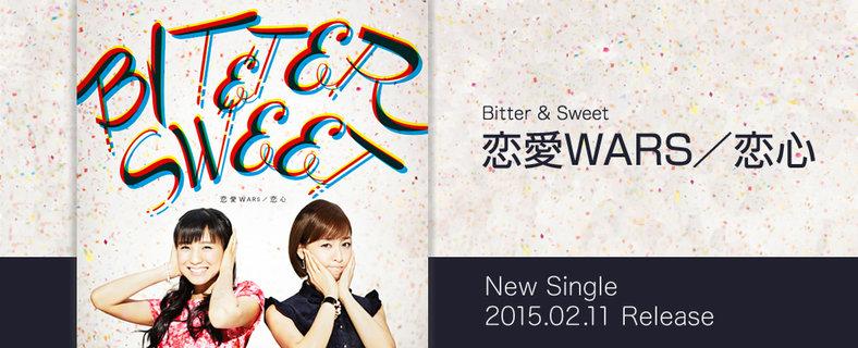 UFW Bitter & Sweet 恋愛WARS/恋心