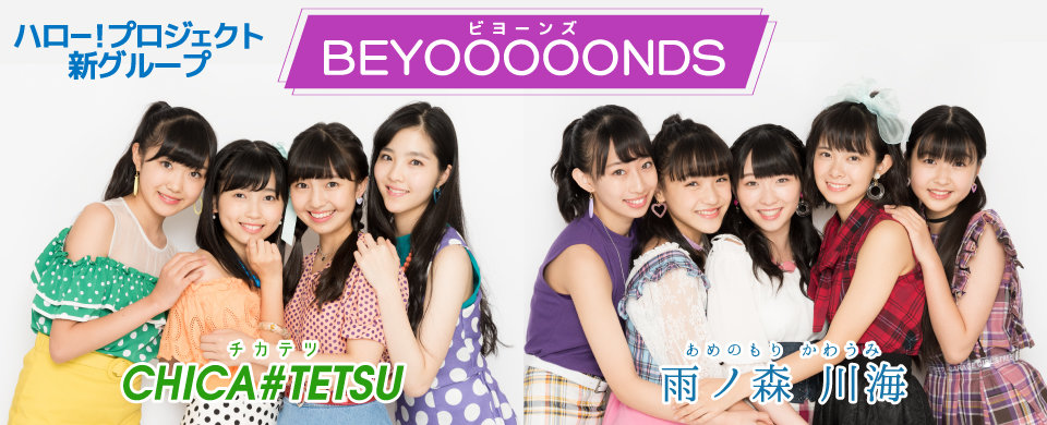 【悲報】欅坂新メンバー3人だけで全員選抜継続決定