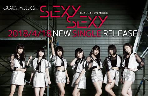 Juice=Juice SG 2018.4.18 「SEXY SEXY/泣いていいよ/Vivid Midnight」