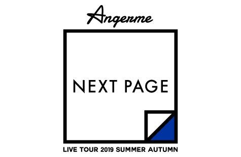 アンジュルム ライブツアー 2019夏秋「Next Page」