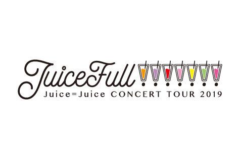 Juice=Juice CONCERT TOUR 2019 〜JuiceFull!!!!!!!〜
