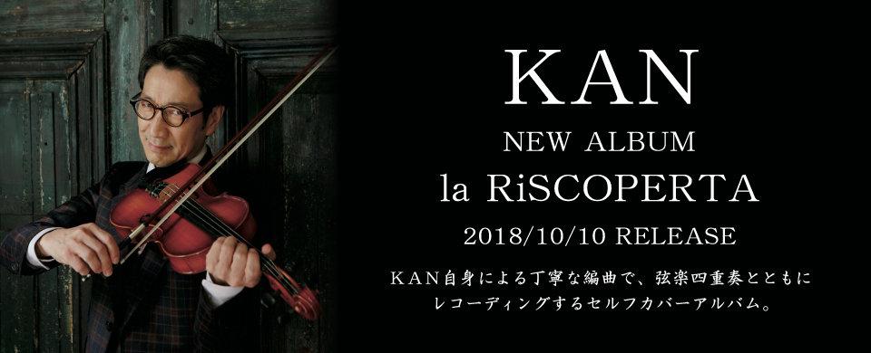 【UFW】2018.10.10 RELEASE KAN アルバム「la RiSCOPERTA」