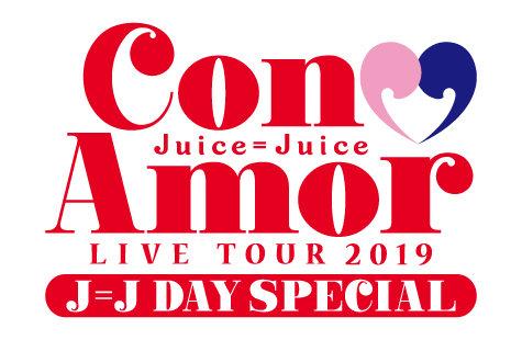 Juice=Juice LIVE TOUR 2019〜Con Amor J=J DAY SPECIAL〜