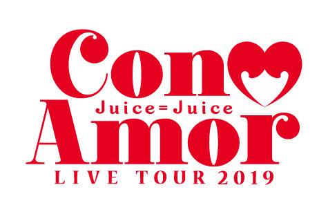 Juice=Juice LIVE TOUR 2019〜Con Amor〜