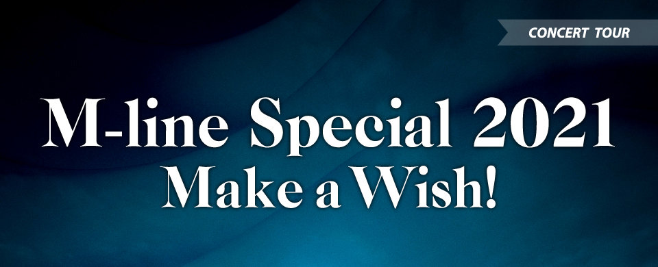 M-line Special 2021〜Make a Wish!〜