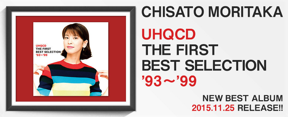 UFC 森高千里 森高千里 UHQCD THE FIRST BEST SELECTION '93~'99