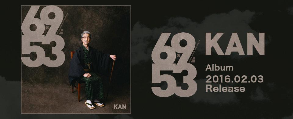 KAN _6953