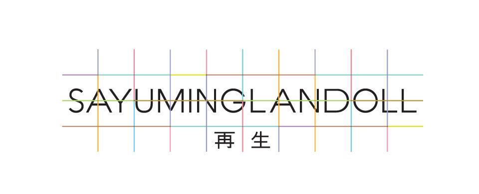「SAYUMINGLANDOLL~再生~」公式サイト