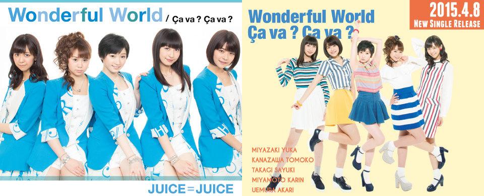 HP メイン トップ リリース  Juice=Juice