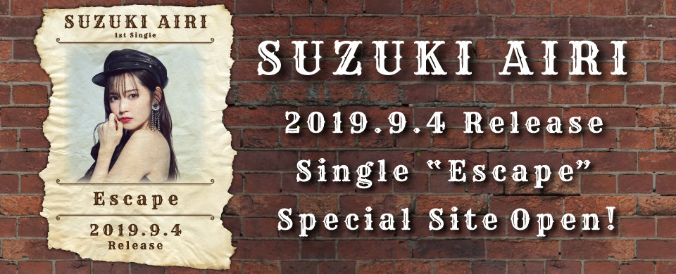 【UFC】鈴木愛理 9/4発売 1stシングル「Escape」