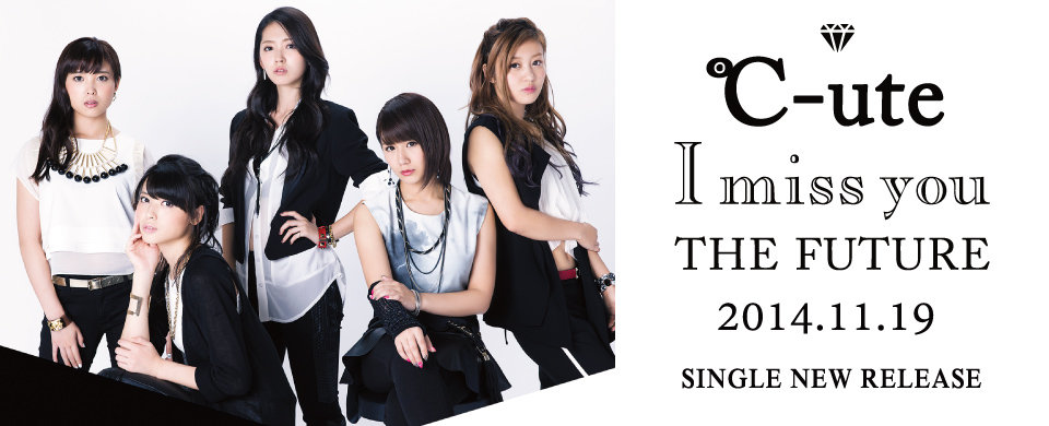UFW ℃-ute『I miss you/THE FUTURE』